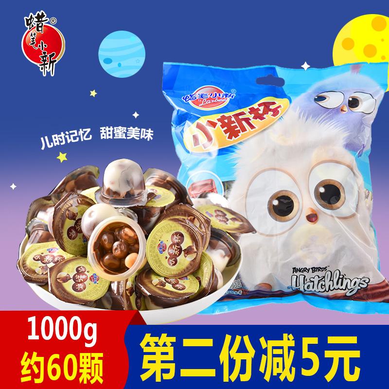 蜡笔小新星球小新杯大杯1000g袋装巧克力杯夹心饼干儿童休闲零食