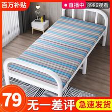 折叠床单人家用租房成人陪护双人午休办公室午睡简易便携木板铁床