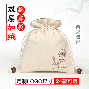Wenwan Bag Jewelry Bag Jewelry Storage Bag Drawstring Beam Cloth Bag Buddhism Bracelet Bodhi Plate Bead Bag
