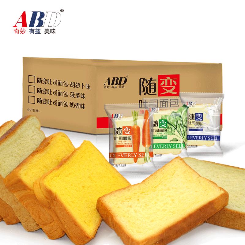 ABD随变面包吐司1.5kg营养早餐面包吐司糕点美食零食整箱批发
