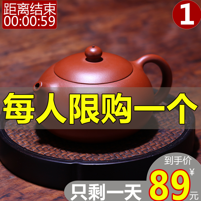 宜兴正宗紫砂壶纯全手工大红袍朱泥球孔西施壶泡茶壶家用套装茶具