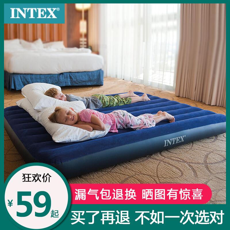 intex 充气床垫单人气垫床垫双人家用加厚户外便携帐篷露营睡垫