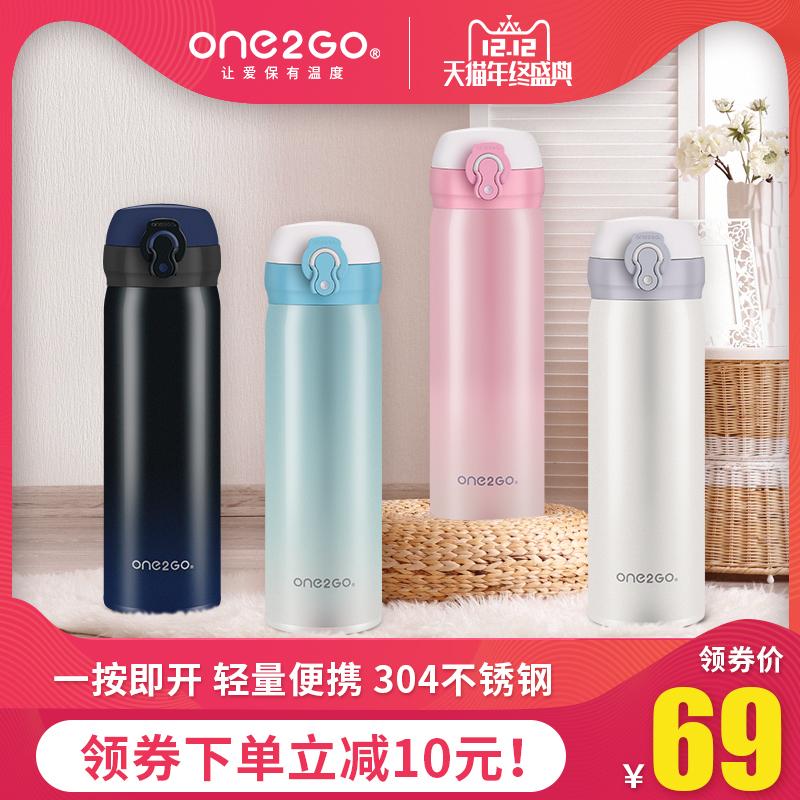 ONE2GO保温杯男女学生便携车载大容量水杯不锈钢韩版清新弹跳杯子