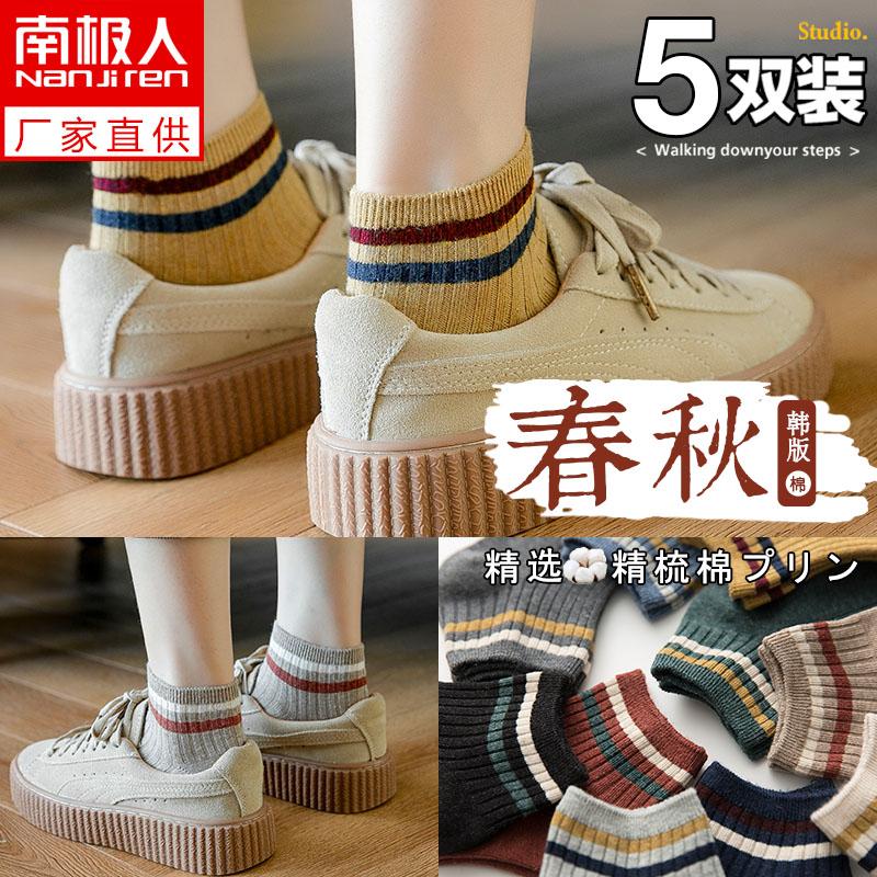 袜子女士短袜浅口船袜可爱薄款春夏季日系夏天网红中筒纯棉ins潮