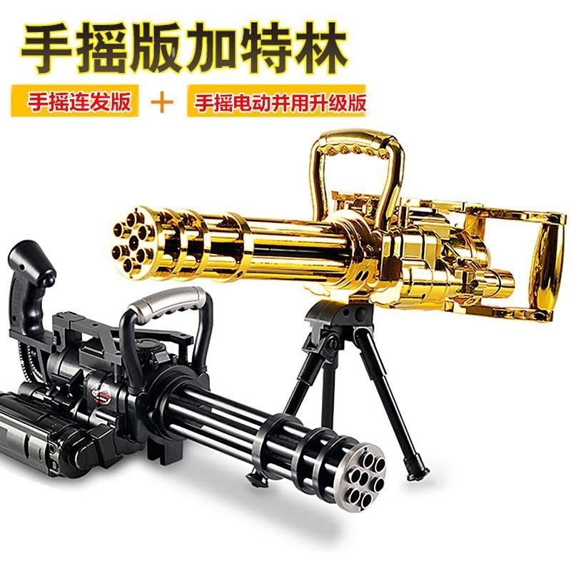 黄金加特林重机抢 水弹枪电动连发 儿童玩具枪男孩软弹机关枪装备