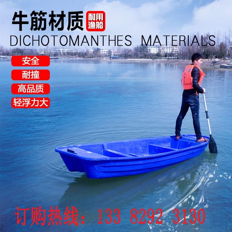 双层船 加宽双层船塑料塑料pe牛筋钓鱼船渔船鱼小船养殖单人观