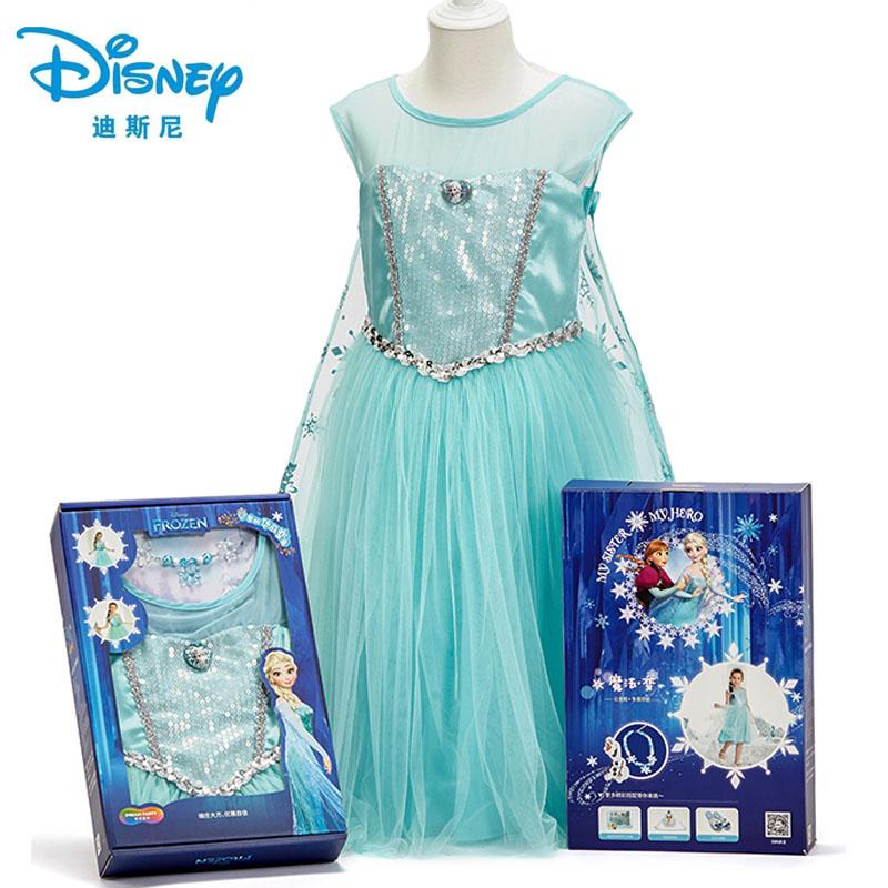 迪士尼冰雪奇缘艾莎公主裙夏短袖爱洛白雪爱莎乐佩茉莉女童连衣裙