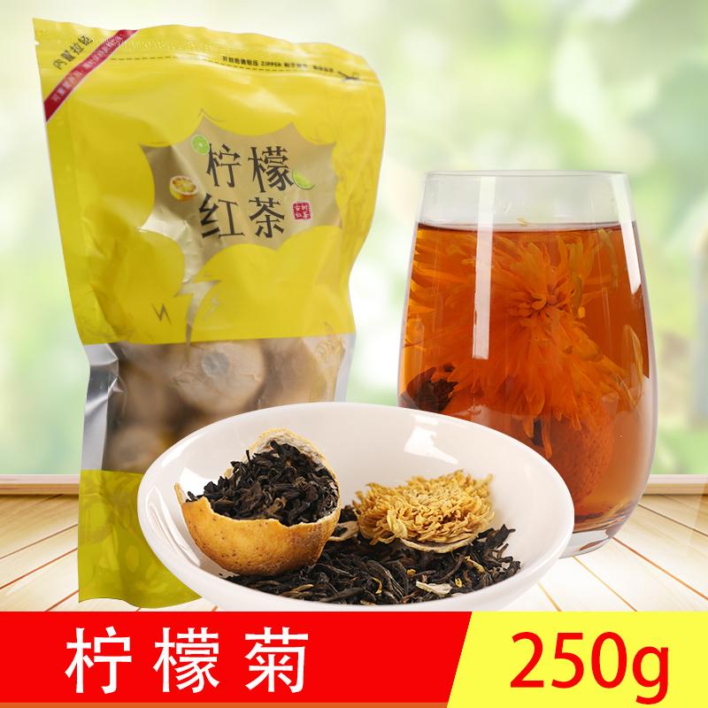 柠檬菊花茶柠檬红茶水果茶小柠红古树滇红金丝黄菊组合花草茶250g