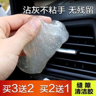 日常生活车内数码手机电子产品机械键盘清洁软胶泥除尘吸灰