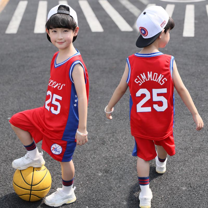 儿童球服男童套装夏装2020新款童装篮球速干服中大童洋气运动男孩