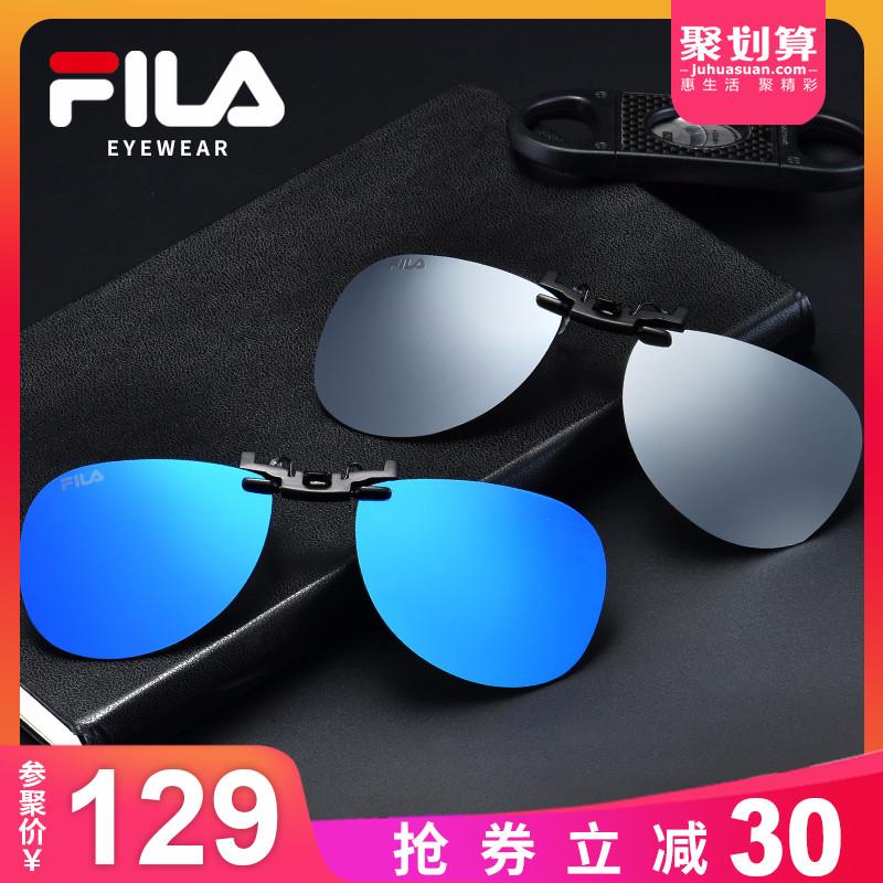 FILA 墨镜夹片 男女通用偏光镜夹片式太阳镜近视开车眼镜夹片夜视