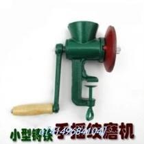 调料碎米机手动破坏机家用手摇花椒干磨小型胡椒粉家庭打粉机香料