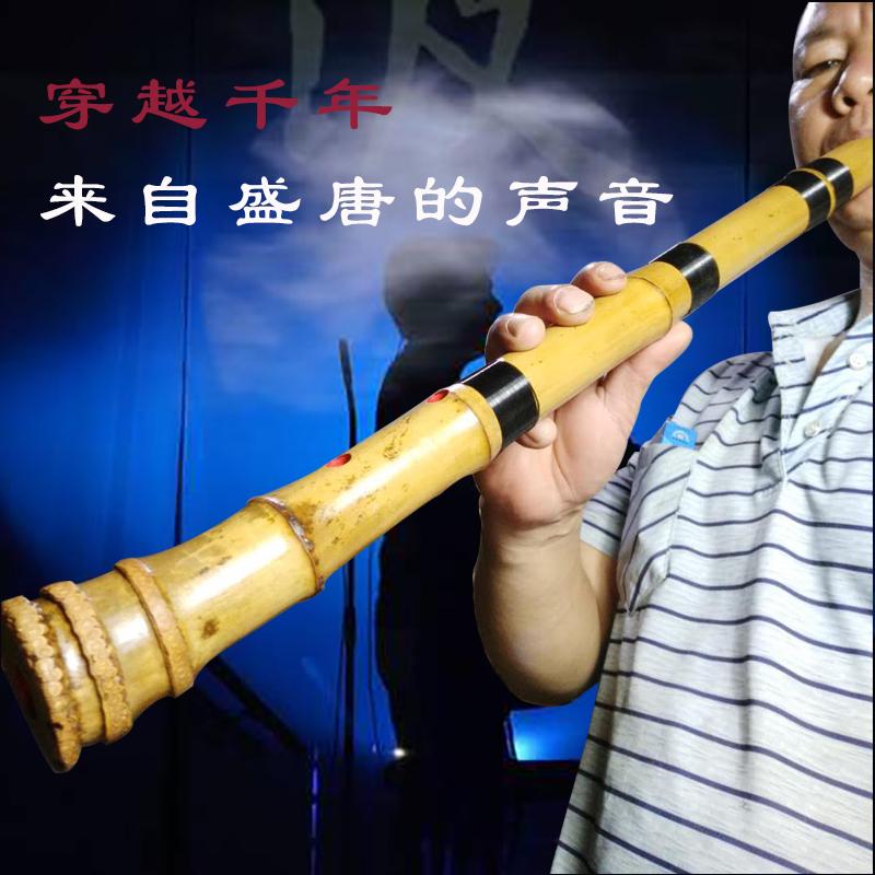 日式尺八五孔尺八乐器桂竹尺八金竹尺八竹根尺八送入门教材