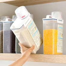 家用防虫防潮米缸储面箱lh8封储存面st粮盒收纳罐米盒桶