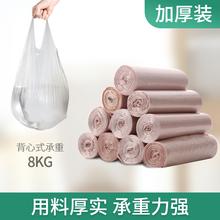 厨房垃圾袋家用实惠装卷装cn9卷手提式rt塑料袋平口收纳袋子