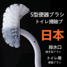 日本马an0刷带底座qi用洗厕所刷子套装卫生间厕刷长柄清洁刷