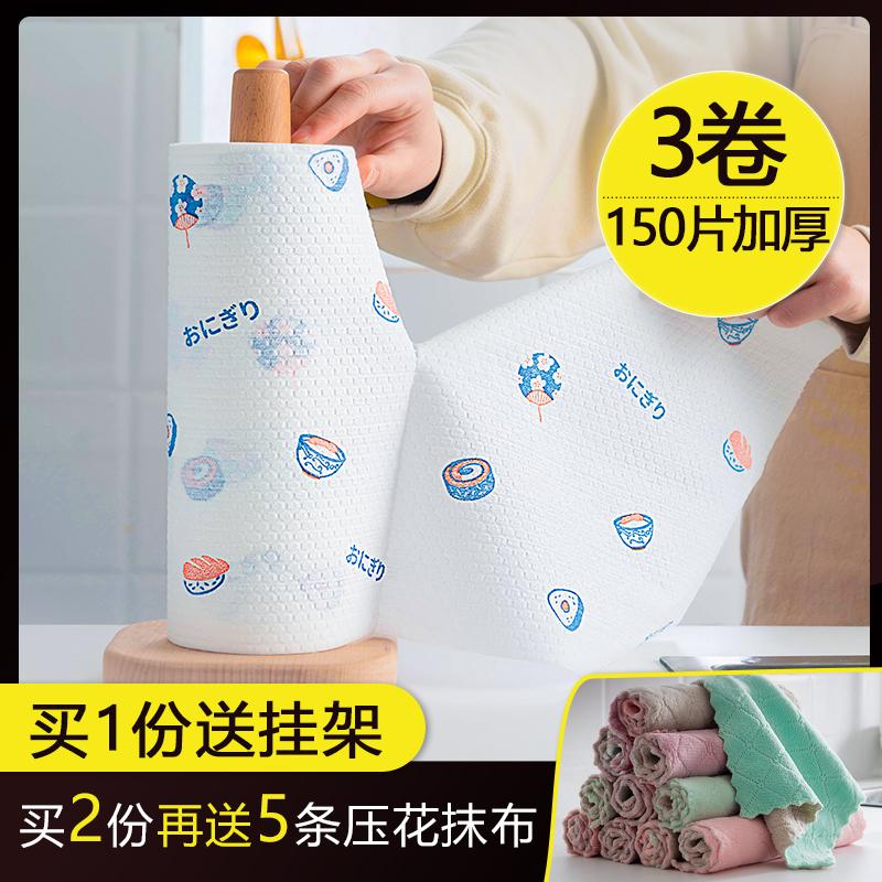 懒人抹布干湿两用厨房用纸巾家务清洁加厚可水洗家用一次性洗碗布