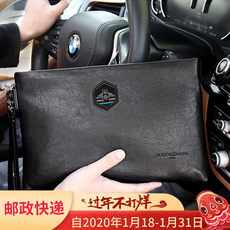 [¥58]手包男士手拿男包软皮2019新款潮大容量时尚手提包包手抓信封夹包
