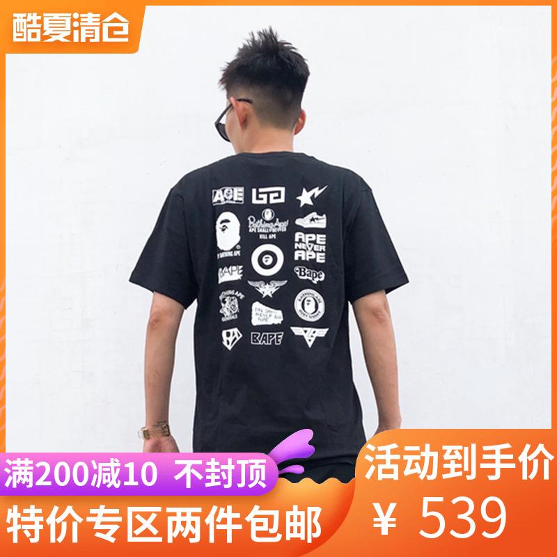 海龟与红翼 BAPE 19夏男 猿人头后背logo印花简约舒适短袖T恤现货