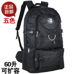 Large capacity travel bag hiking outdoor climbing bag backpack travel bag backpack men and women 50 liters can be expanded 60 liters