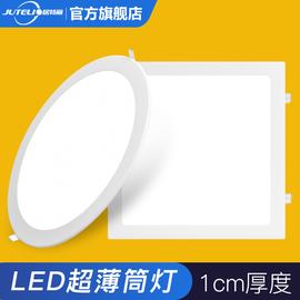 超薄LED筒灯嵌入式面板灯格栅圆形洞灯天花灯孔灯牛眼灯家用简灯