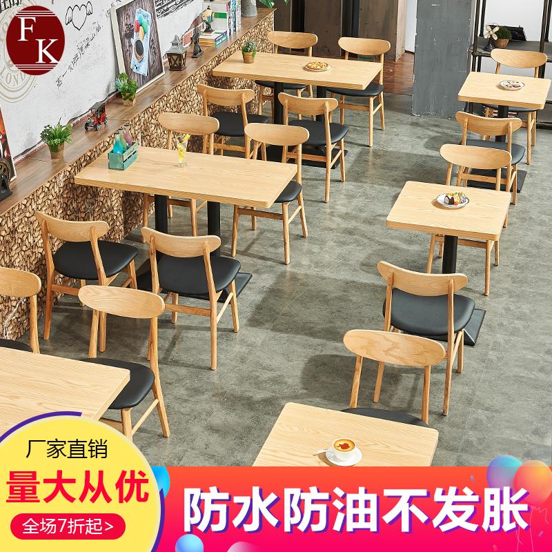 餐饮小吃甜品奶茶店餐厅桌椅组合简约快餐店餐桌60*60实木椅清新