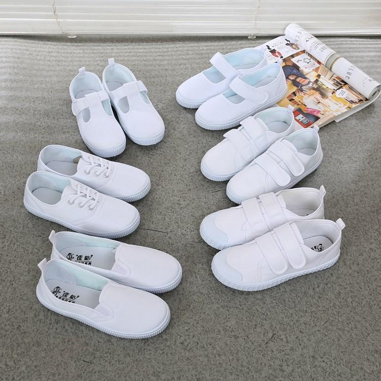 幼儿园白布鞋球鞋女童鞋舞蹈男童宝宝童鞋学生小白鞋护士儿童武术