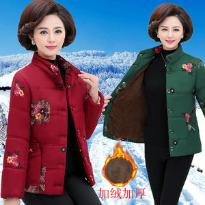Middle-aged and elderly winter cotton clothing 2019 new women's clothing plus velvet thick warm cotton clothes