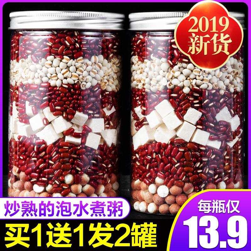 2罐炒熟薏米茶赤小豆茯苓芡实薏仁米红豆薏米祛�癫璺浅�去��獠�