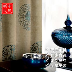 中式窗帘遮光客厅卧室别墅现代新中式中国风高档大气古典成品定制