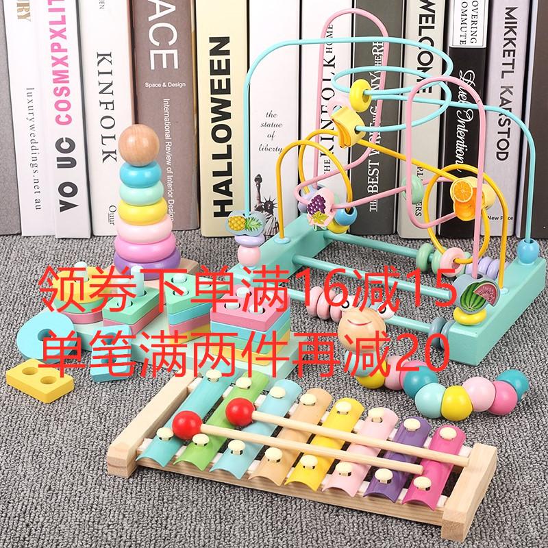 婴儿童绕珠串珠1-3周岁早教益智力积木6-12个月男女孩1岁宝宝玩具