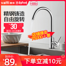 Vatti sink sink sink sink sink sink sink 304 stainless steel kitchen faucet pull type hot and cold home