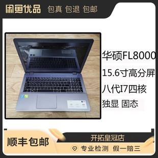 二手asus /华硕fl8000 2g15 . 6四核