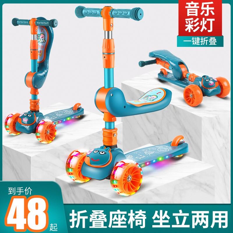 滑板车儿童1-3-6-12-2岁小孩踏板三合一男孩单脚滑滑女宝宝溜溜车
