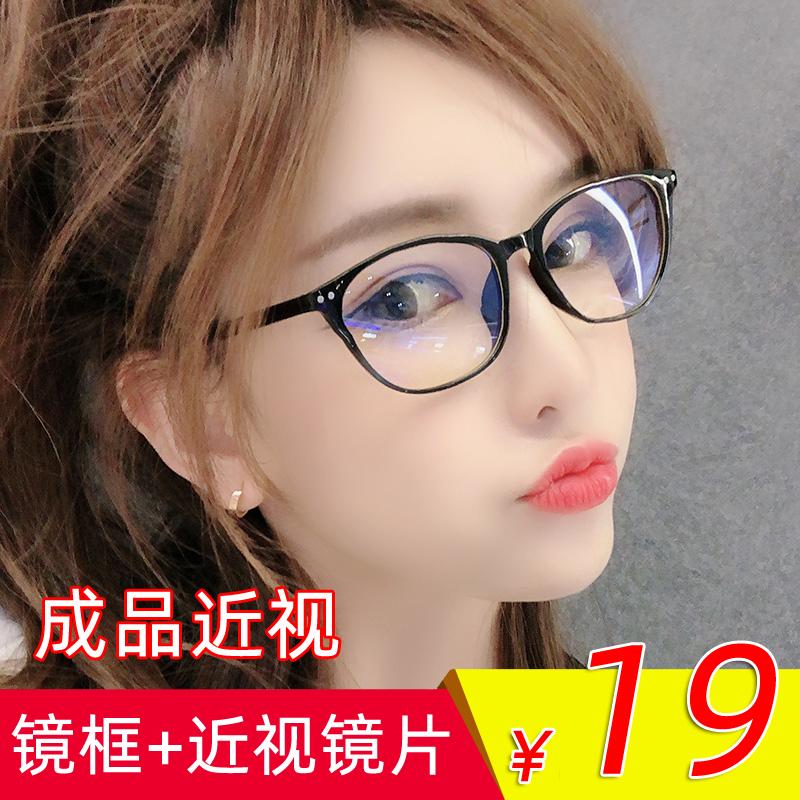 100-600度成品近视眼镜女配有度数眼睛男韩版素颜圆形黑框眼镜架