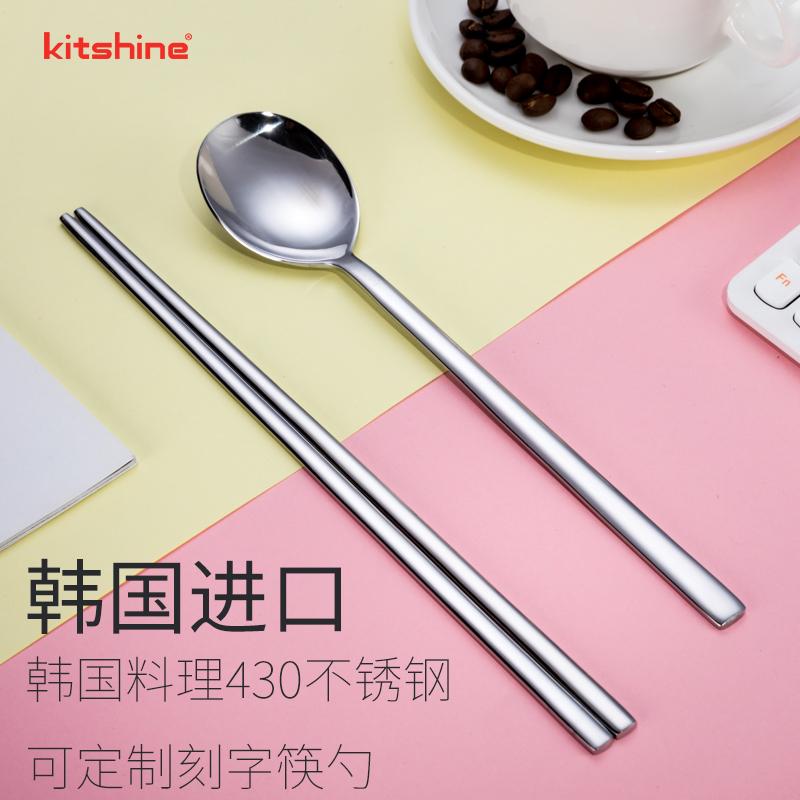 韩国餐具不锈钢筷子勺子韩式实心扁筷勺套装料理店用长柄定制LOGO
