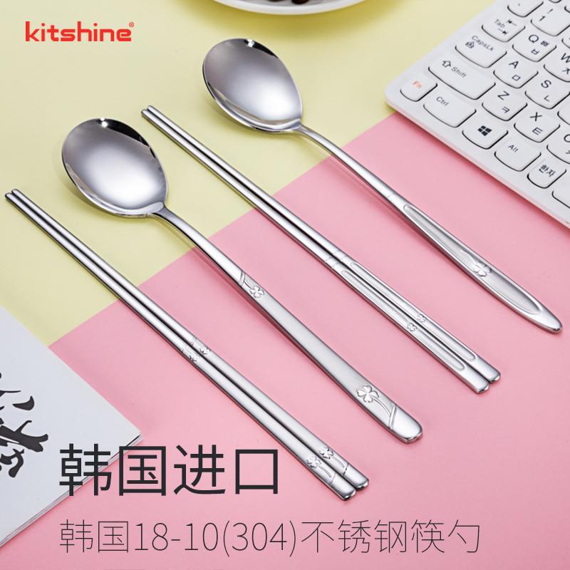 韩国进口304不锈钢餐具18-10实心扁筷勺套装家用成人筷子勺子厨房