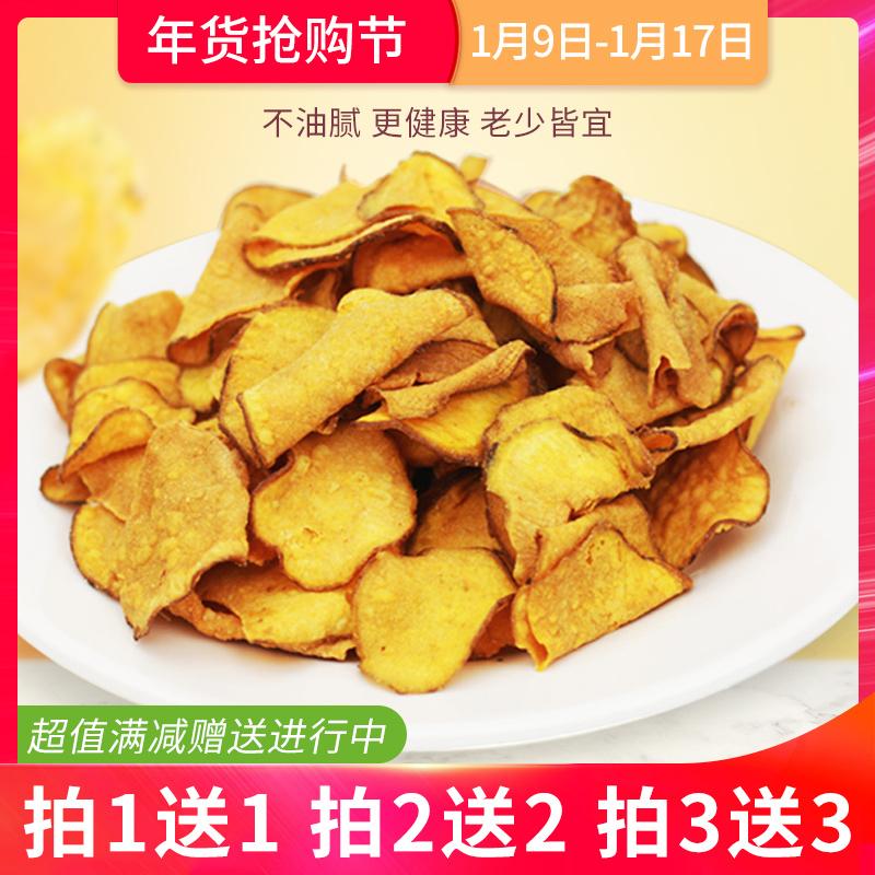 点击查看商品:炭烤红薯片香脆地瓜片农家自制地瓜干非油炸番薯片零食特产纯天然