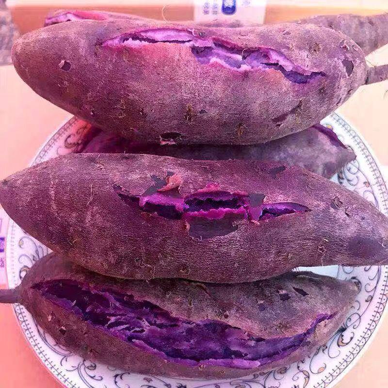 紫薯新鲜10斤板栗地瓜农家中大番薯无丝新鲜蔬菜带箱香甜粉糯抗老