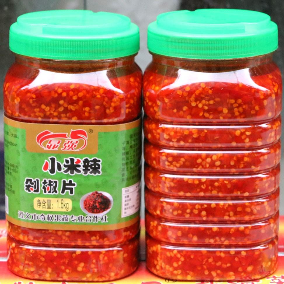 贵州特产糟辣椒小米剁辣椒1.6kg剁椒辣椒酱1600g下饭菜遵义拌饭。