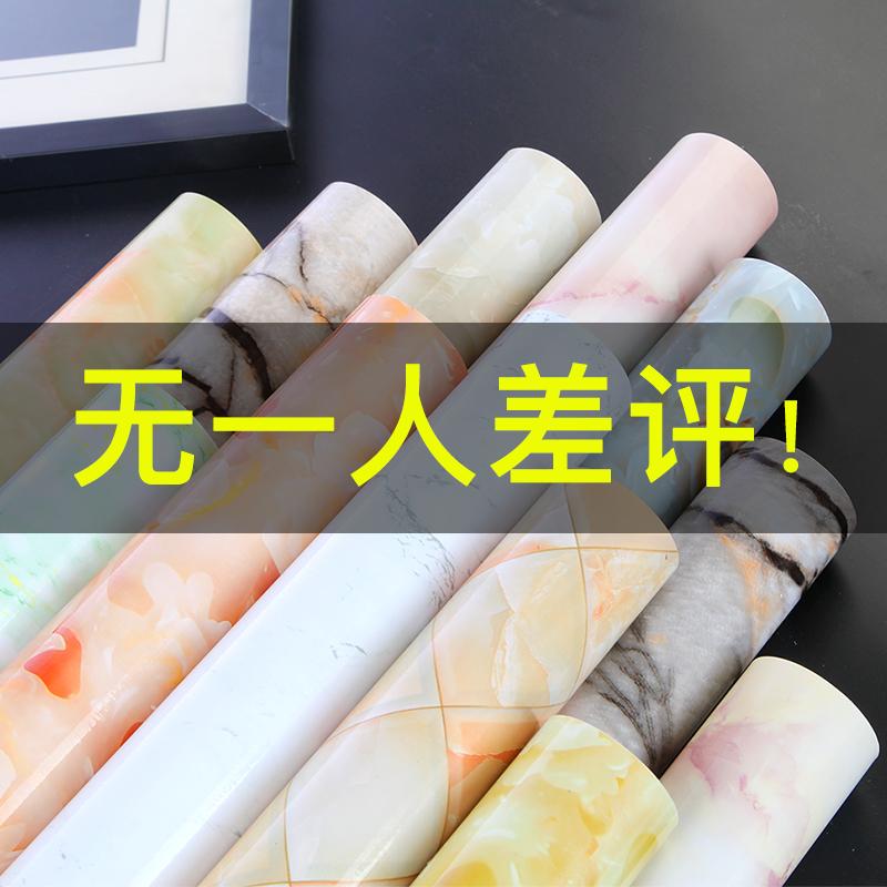 加厚大理石纹防水厨房防油贴纸橱柜桌子台面防潮灶台墙纸自粘壁纸