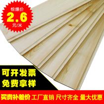 樟子松免漆桑拿板扣板雲杉實木板陽台吊頂木裝飾牆裙室內護牆板材