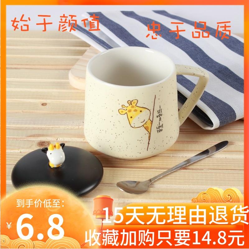 马克杯带盖勺子大容量简约大口清新咖啡杯陶瓷杯女可爱高颜值杯子