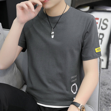 Short sleeve t-shirt men's 2020 new summer cotton loose half sleeve fashion brand youth t-shirt fashion clothes