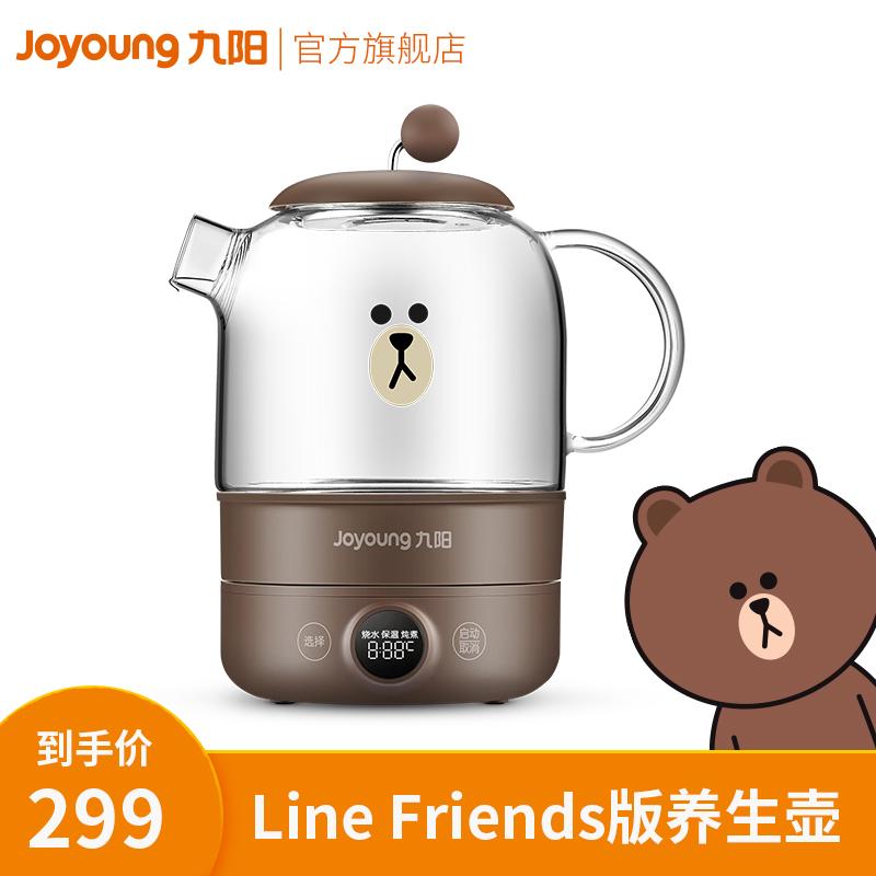 九阳line布朗熊家用多功能养生壶全自动加厚玻璃办公室小型煮茶器