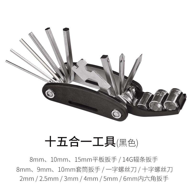 山地自行车修理工具维修补胎套装多功能截链器拆卸内六角扳手配件