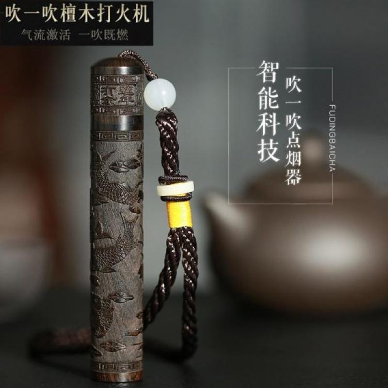 创意吹一吹火折子檀木充电打火机 usb充电个性男士复古电子点烟器