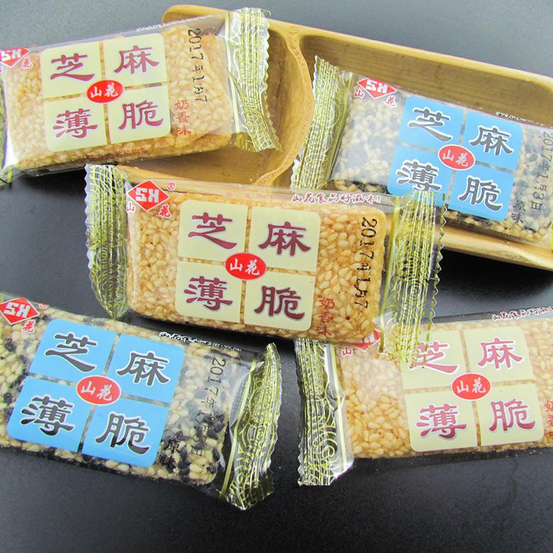 香脆特色小吃重庆特产山花牌芝麻薄脆芝麻片奶香原味500克