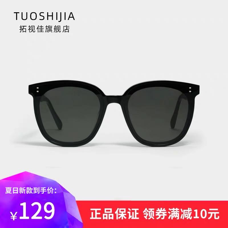 GM墨镜2020新款明星同款墨镜男女眼镜时尚全框太阳镜韩潮圆脸