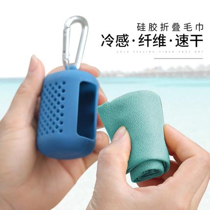 旅游非必备用品户外旅行便携冷感运动吸水速干压缩毛巾快干洗脸巾